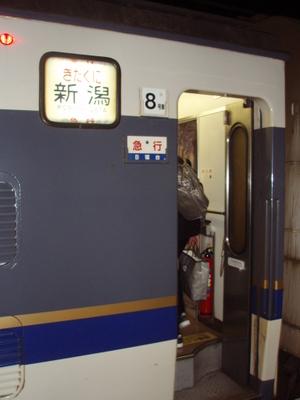 P5130007
