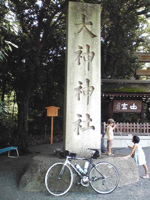 ワンデイ大和十三仏巡り番外編(大神神社)