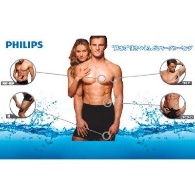 PHILIPS 【ムダ毛を剃る・整える シェービング+トリミング】ボディーグルーマー TT2020