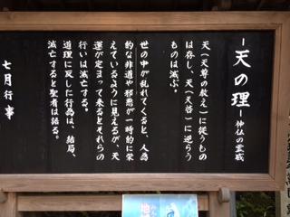 久しぶりの朝宝山寺
