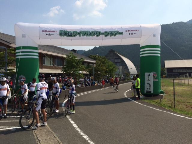 美山グリーンサイクルツアー参加