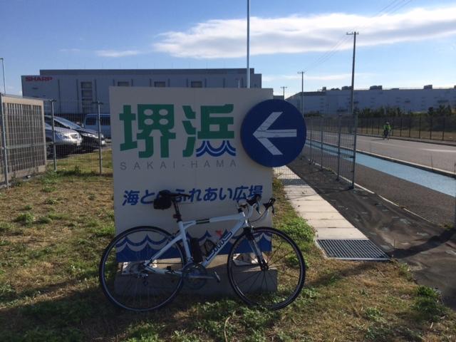 会社自転車部の堺浜練