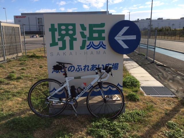 堺浜クリテリウム応援ライド