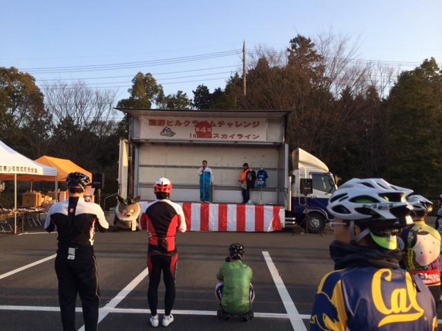 菰野ヒルクライム2016初参戦(その1)