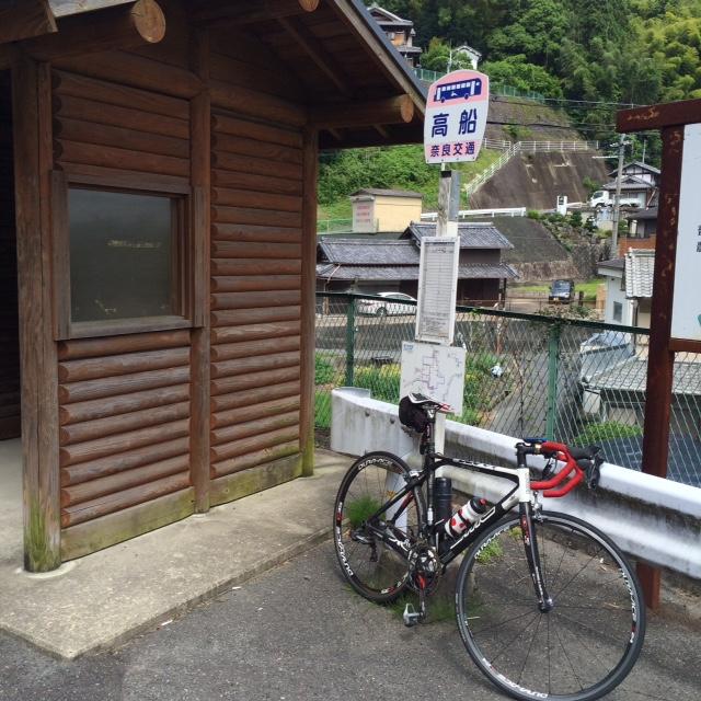 ツアーオブジャパン京都ステージライド